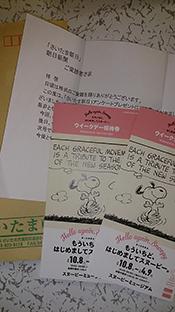 DSC_2230.jpg